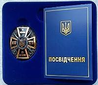 ウクライナのための署名自由のための反テロリスト操作参加者ウクライナの軍隊&NAVY軍事十字。