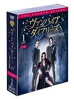 ヴァンパイア・ダイアリーズ 4thシーズン 前半セット (1~12話・6枚組) [DVD]