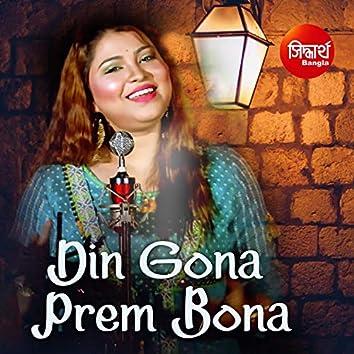 Din Gona Prem Bona