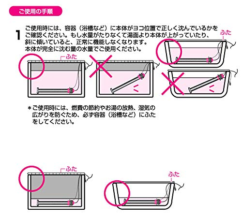 SUNART多目的&保温ヒーター沸かし太郎SCH-901