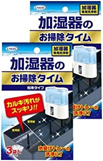 【まとめ買い】 加湿器のお掃除タイム (30g×3袋入) ×2個パック