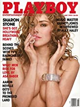Playboy July 1990 with Covergirl Sharon Stone