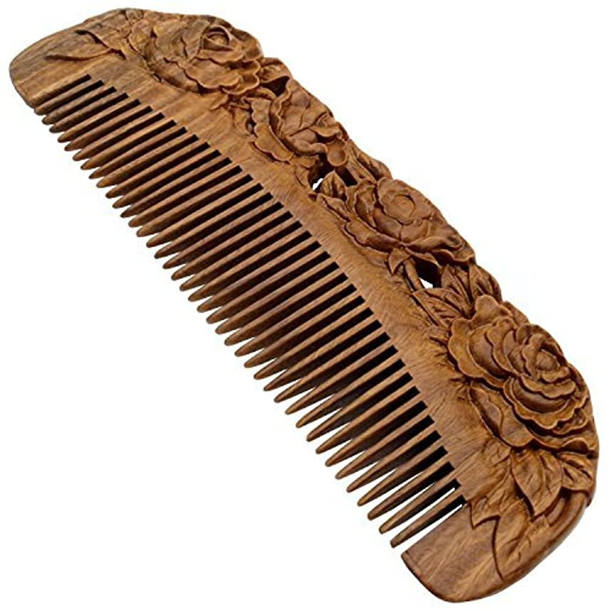 体操選手空洞怠感YOY Handmade Carved Natural Sandalwood Hair Comb - Anti-static No Snag Brush for Men's Mustache Beard Care Anti Dandruff Women Girls Head Hair Accessory (HC1006) [並行輸入品]