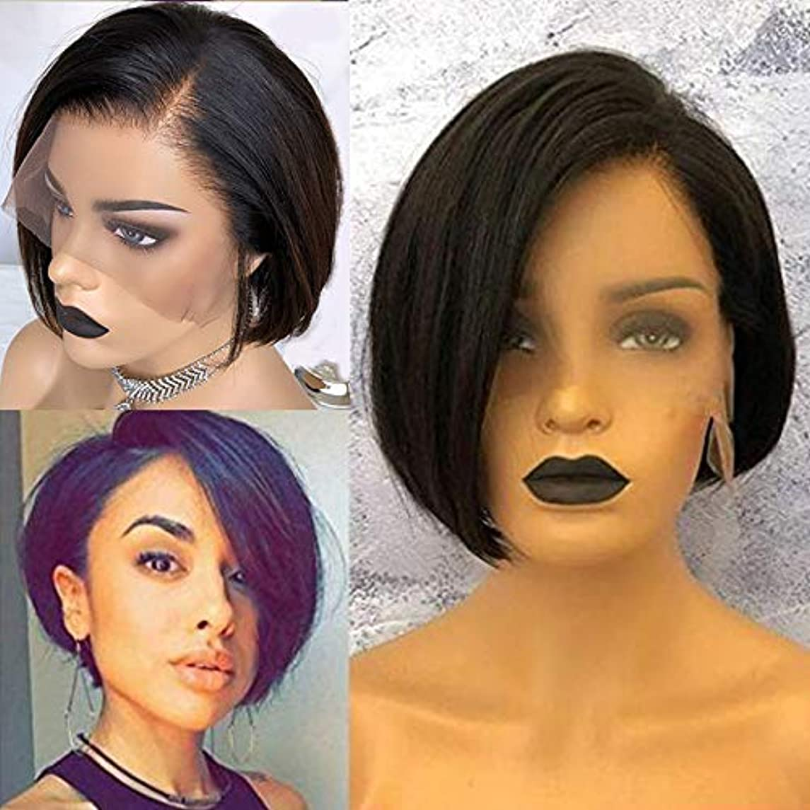 Glueless Short Pixie Cut Bob Human Hair Lace Front Wigs Side Bangs Brazilian Full Lace Wig with Baby Hair Pre Plucket 8A 1B# Off Black (8inch, 130Density Lace Front Wig)