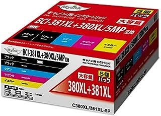 【Myink】キヤノン(CANON) BCI-381XL(B/C/M/Y)+BCI-380XLPGBK 互換インクカートリッジ 5色セット 全色大容量【残量表示可能】対応機種:PIXUS TS8130/ TS8230/ TS6130/ TS6230/ TR8530/ TR7530/ TR9530【1年保証】