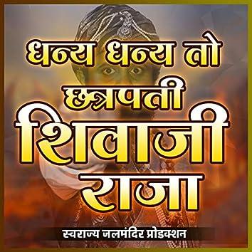Dhanya Dhanya to Chathrapathi Shivaji Raja