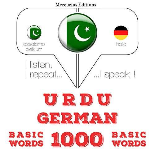 Urdu – German. 1000 basic words cover art