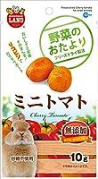 マルカン 野菜のおたより ミニトマト 10g