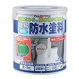 アトムハウスペイント 水性簡易防水塗料 1.6L ライトグレー