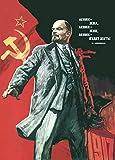 Poster im Vintage-Stil der russischen Sowjetunion