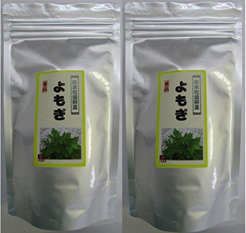 よもぎ 粉末 50gx2袋 奈良県産 今春収穫 無農薬 合成保存料 合成着色料 無添加 お菓子作り よもぎ茶に