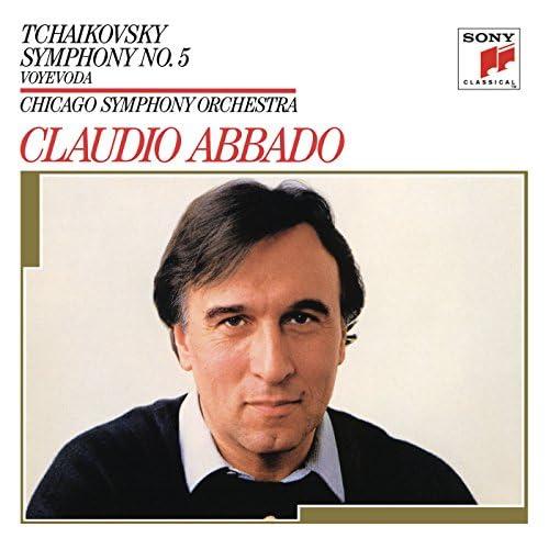 Claudio Abbado, Chicago Symphony Orchestra