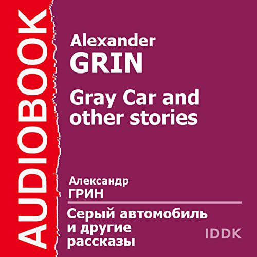 Gray Car and Other Stories audiobook cover art