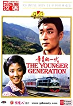 Best the younger generation movie Reviews