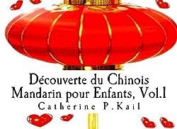 7 ides de cadeau de nol pour une fille de 9 ans 6 apprendre le mandarin