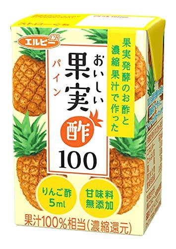 エルビー おいしい果実酢100 パイン 125ml ×24本
