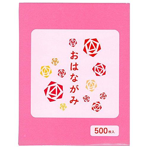 エヒメ紙工 工作用紙 お花紙 桃 500枚入 EO-P500