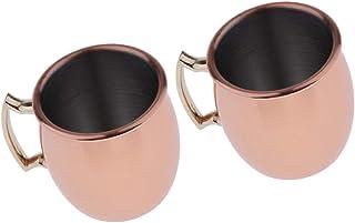 Perfk 2Pcs Mini Moscow Mule Shot Mug Cup Glasses 2-Ounce Wine Coffee Shotglass