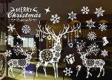 Sinwind Pegatinas Navidad para Ventanas, Decoracion de Navidad Pegatinas Ventana Navidad...