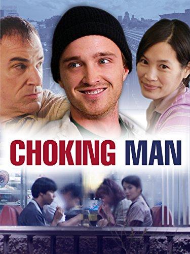 Choking Man (English Subtitled)