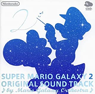 SUPER MARIO GALAXY 2 ORIGINAL SOUND TRACK (スーパーマリオギャラクシー2 オリジナルサウンドトラック)【演奏:マリオギャラクシー オーケストラ】
