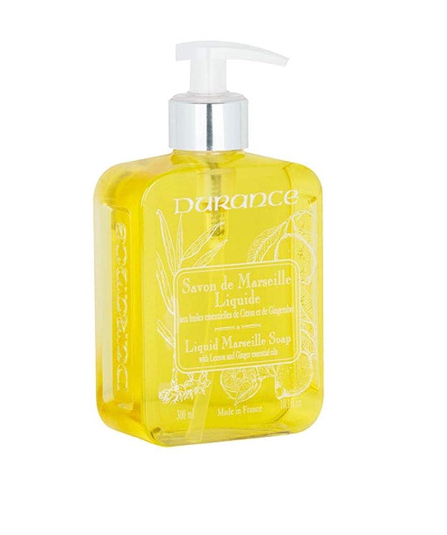 傾向がありますフェンス信じるデュランス マルセイユリキッドソープ レモンジンジャー 300ml