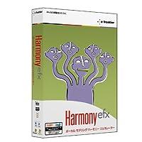 Harmony EFX イントロプライスキャンペーン版