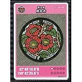 マンホールカード・第5弾熊本県熊本市肥後ツバキロット番号006 mhcard