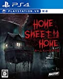 HOME SWEET HOME - PS4 (【封入特典】「HOME SWEET HOME」キャラクター・アバター プロダクトコード 同梱)