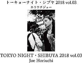 TOKYO NIGHT SHIBUYA 2018 vol03: Rain scramble intersection (Japanese Edition)