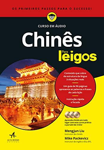 Chinês Para Leigos ― Curso em áudio