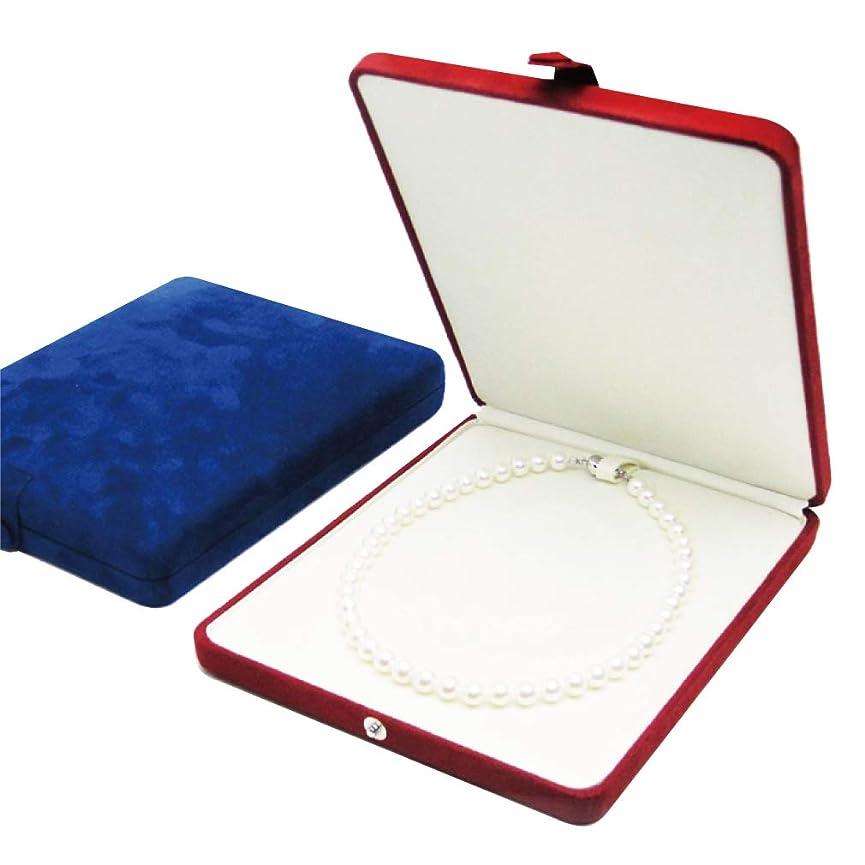 予測する次平和なパールキーパー青【パール用収納ケース/ネックレス用】真珠ケース?パールケース?ネックレスケース /真珠科学研究所