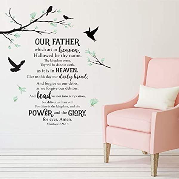 African American Expressions Lord S Prayer Peel And Stick Wall Art Decal