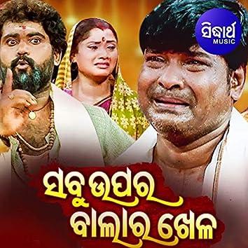 Sabu Uparabalara Khela