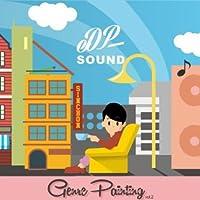DP Sound - DP Sound Genre Painting Vol.2 (韓国盤)