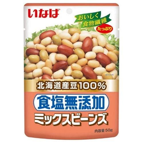 いなば食品 北海道産豆100% 食塩無添加ミックスビーンズ 50g×10袋入×(2ケース)