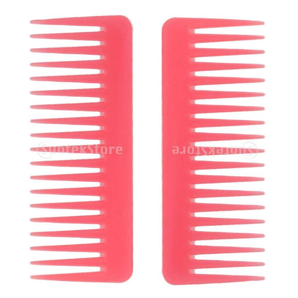 代表する社交的ウガンダヘアコーム 広い歯コーム 櫛 ヘアケア ヘアスタイリング用品 プラスチック 理髪店用品 2個入り