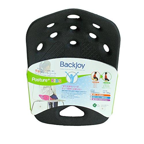 BackJoy(バックジョイ) 骨盤サポートシート ポスチャープラス キッズ ブラック 【正規品】