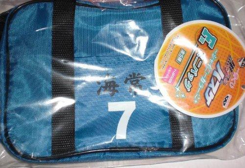 Basketball Shiny color F Award mini-bag Kise Ryota of lottery Kuroko most (sea always 7) one piece of article (japan import)