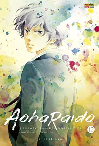 Aoharaido - vol. 12 (Aohairado)