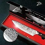 Zelite Infinity Kochmesser 20 cm - Küchenmesser aus Japanischem AUS-10 Super-Edelstahl– Schärfstes Professionelles Gyuto Damastmesser - für Zuhause oder Restaurantküche - Damastmesser Küchenmesser - 6