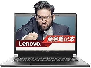 联想扬天V110 14英寸商务笔记本电脑(N3350 4G 500G 集成 win10)+jiangzhe鼠标垫