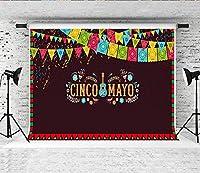 写真撮影のためのHD7x5ftシンコデマヨの背景メキシコの祭りのお祝いの背景家の装飾の背景