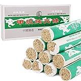 Barelove Pure Moxa Rolls, Handmade Natural Mild Moxibustion Mugwort Sticks Chinese Medicine for Pain Relief (Box of 10 Rolls) (1 Box)