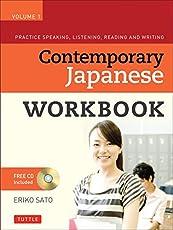 Image of Contemporary Japanese. Brand catalog list of Tuttle Publishing.