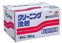 ニッサン クリーニング洗剤 5kg
