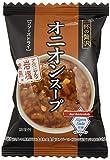 一杯の贅沢 オニオンスープ アルペンザルツ岩塩使用 8食×2箱