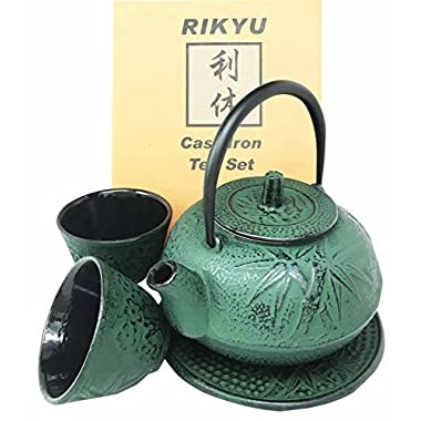 Japanese Evergreen Bamboo Forest Green Traditional Heavy Cast Iron Tea Pot Set With Trivet and Cups Set Serves 2 Beautifully Packaged in Teapot Gift Box Home Decor Asian Living Gift Housewarming