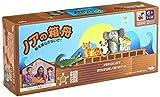 動物テーマのバランスゲーム「ノアの箱舟:船を揺らさないで!」ボードゲームレビュー