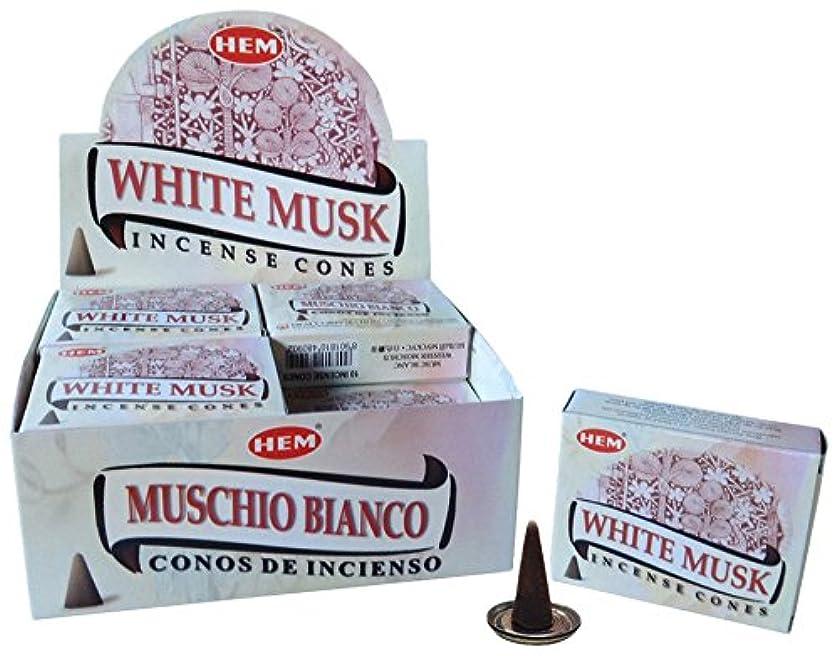 香ばしい繁殖不適当HEM ホワイトムスク コーン 12個セット
